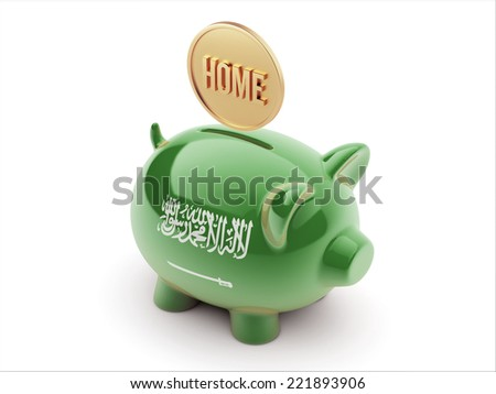Saudi Arabia High Resolution Home Concept High Resolution Piggy Concept - stock photo