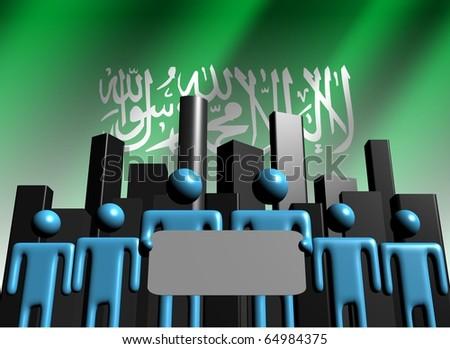 Saudi business team with abstract skyline illustration - stock photo