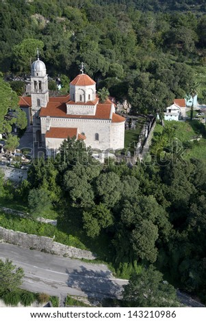 Savina monastery in Montenegro, Europe - stock photo