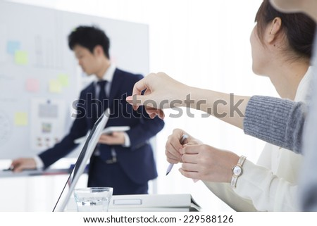 Scene of meeting - stock photo