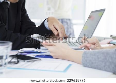 Scene of urban office - stock photo