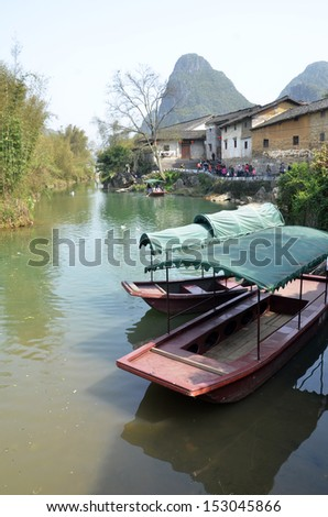 Scenery of old Chinese village in Guangxi - stock photo