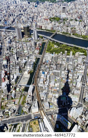Scenic aerial shot of Tokyo - blue sky and beautiful