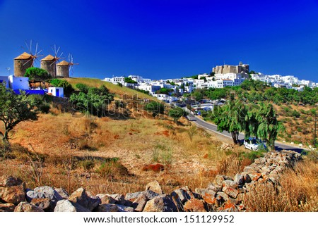scenic Greece -Patmos island. view of Chora and windmills - stock photo