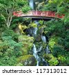 Scenic Japanese waterfall in HIrosaki, Japan. - stock photo