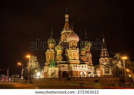 Scenic night view of the St. Basil's Cathedral, Moscow, Russia - stock photo