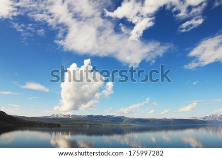 Scenic panorama of fjord and mountains in northern Norway