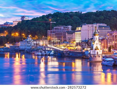Scenic summer evening view of Dnieper river pier in Kyiv, Ukraine - stock photo