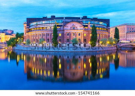 Scenic summer evening view of the Parliament House (Riksdaghuset) in the Old Town (Gamla Stan) in Stockholm, Sweden - stock photo