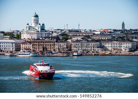 Scenic summer view of historical center of the Finnish capital. Helsinki, Finland  - stock photo