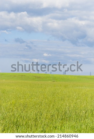 Scenic View Grass Land  - stock photo