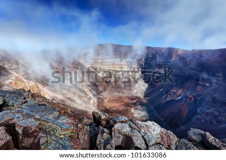 Scenic view of dolomieu crater of the Piton de la Fournaise volcano on Reunion Island. - stock photo