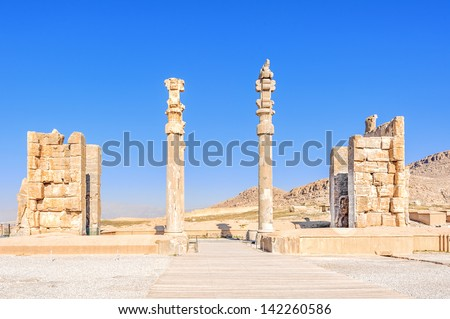 Scenicn view's Gate of All Nations in Takht-e jamshid, Persepolis, Iran.