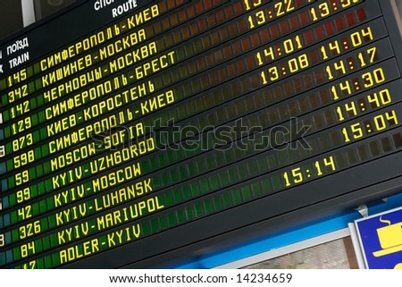 Schedule board of a railway station - stock photo