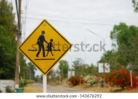 school area sign - stock photo