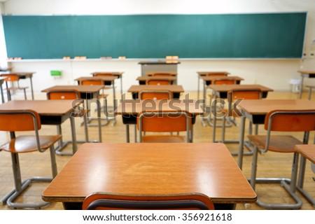 School classroom school desks blackboard japanese 356921618 school classroom with school desks and blackboard in japanese high school voltagebd Choice Image