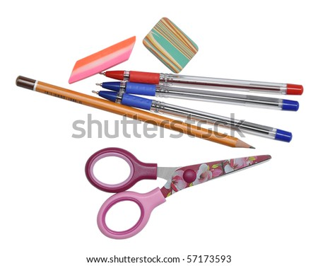 School supply set isolated on the white - stock photo