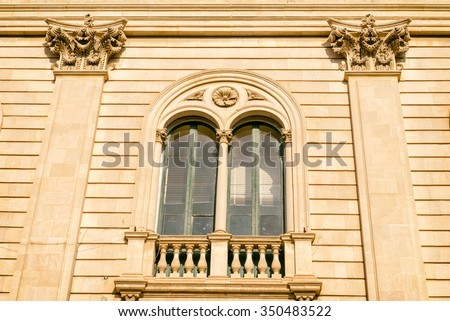 SCICLI, SICILY ITALY - DECEMBER 7 2015: Close-up of town hall facade, the building was chosen as the set for the popular Montalbano TV Series