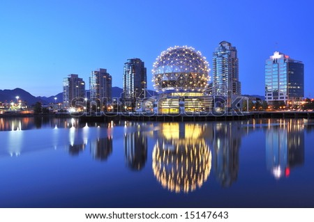 Science World, Vancouver, Canada - stock photo
