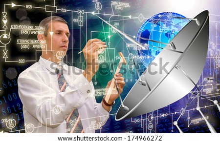 Scientific engineering research Cosmos - stock photo