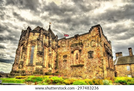 Scottish National War Memorial in Edinburgh Castle - stock photo