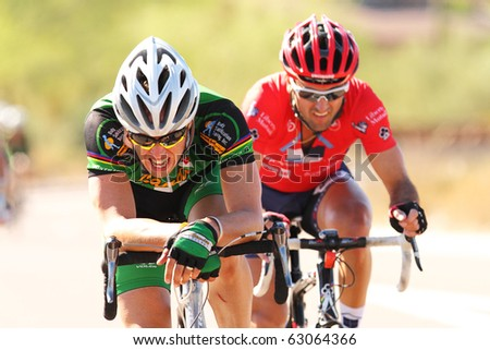 SCOTTSDALE, AZ - OCTOBER 3: Cyclists enjoy the 7th annual Tour de Scottsdale, a 70-mile charity bicycle race benefiting the McDowell Sonoran Conservancy on Sunday October 3, 2010 in Scottsdale AZ.