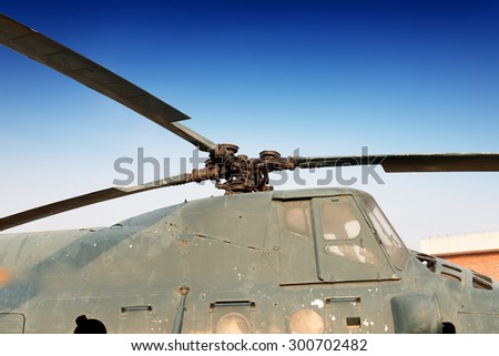 Scrapped helicopter close-up - stock photo