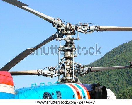 screw of helicopter - stock photo