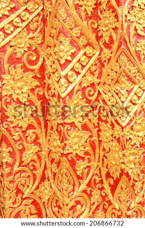 sculpture floral in Thailand temple - stock photo