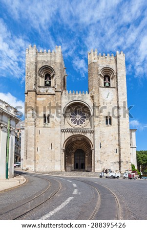 Se Cathedral (The Patriarchal Cathedral of St. Mary Major) in Lisbon, Portugal - stock photo