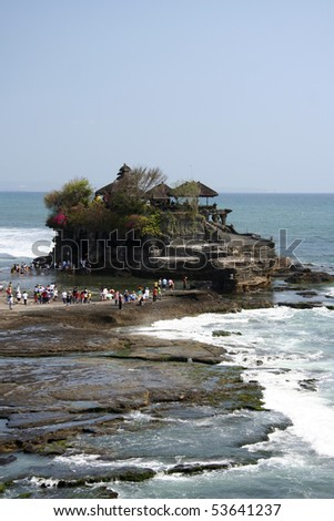 sea temple of tanah lot bali indonesia - stock photo