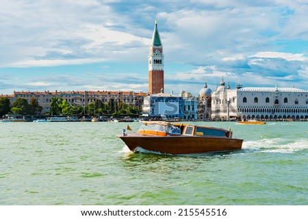 sea view Piazza San Marco with Campanile and Doge Palace  - stock photo
