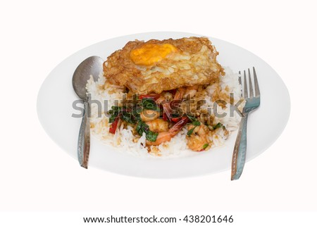 Seafood Basil rice with Fried egg ,Thai food - stock photo