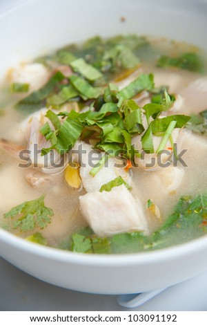 Seafood Tom yum : Famous traditional spicy Thailand food