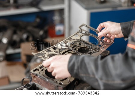 Connecting Rod Stock Images Royalty Free Images Amp Vectors