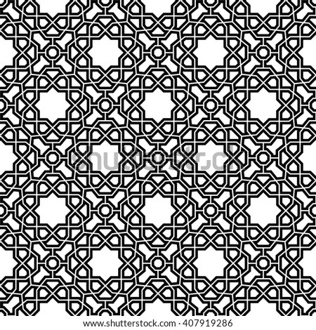 Seamless black and white ornament. Modern stylish geometric pattern with repeating elements - stock photo