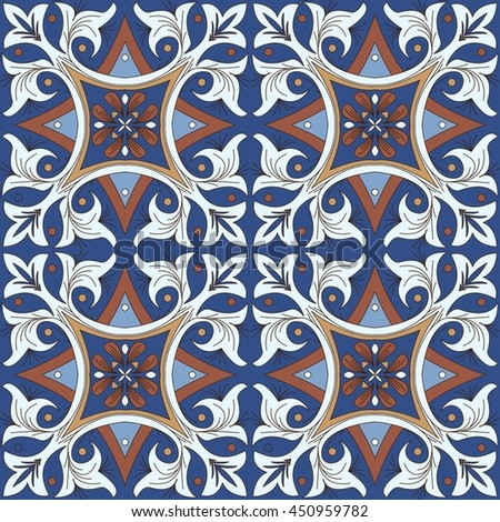 Seamless pattern background in blue. For wallpaper, backgrounds, decoration for your design, page fill and more. Raster version.