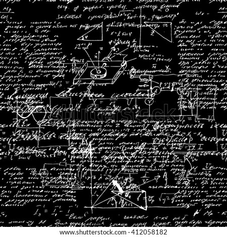 Seamless pattern, mathematical operations and elementary functions, endless arithmetic black background. Real handwritten solutions. Geometry, math, physics, electronic engineering subjects. Lectures. - stock photo