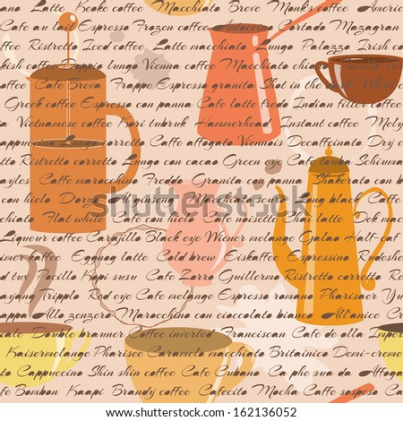 Seamless pattern with coffee types text and coffee items. Raster version. - stock photo