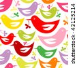 Seamless pattern with Easter birds. Jpg version - stock photo