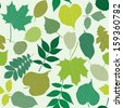 Seamless pattern with green tree leaves. Raster version. - stock photo