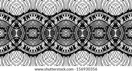 Seamless symmetrical horizontal pattern - stock photo