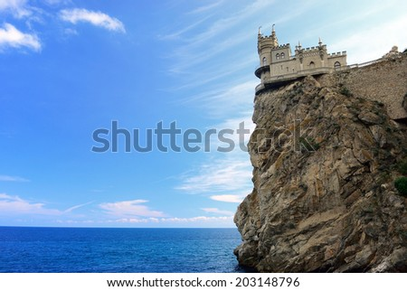 Seascape with a medieval castle