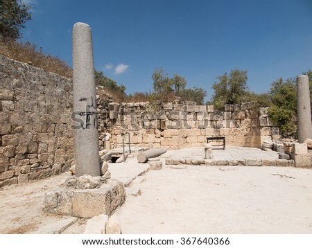 Sebastia, ancient Israel, ruins and excavations in the Palestinian territories. Smaria - stock photo