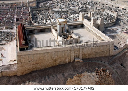 Second Temple. Ancient Jerusalem. Israel - stock photo