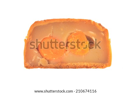 Sectional View Of A Double Egg Yolk Moon Cake - stock photo