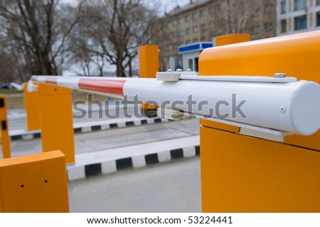 Security barrier - stock photo