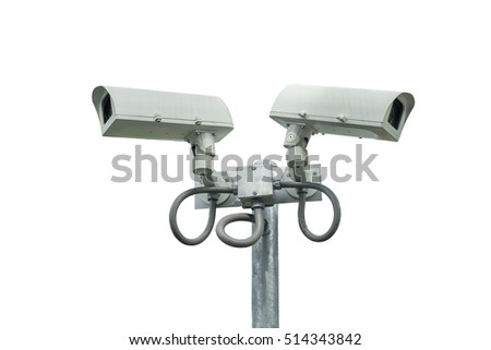 security CCTV camera on white background