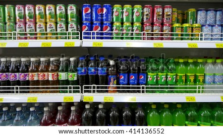 SELANGOR, MALAYSIA - 29 April, 2016: Rows of drinks product inside hypermarket in Bangi, Selangor. - stock photo