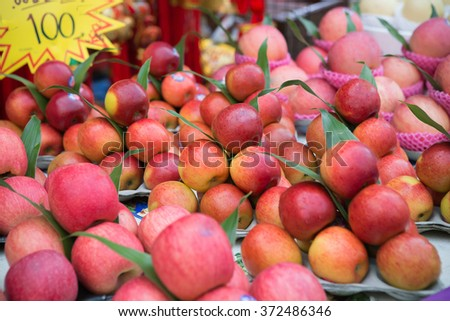 Selective focus fresh  apples in local fruit market - stock photo